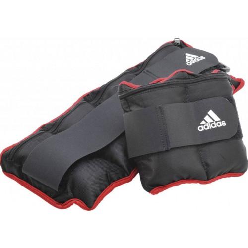 Adidas Verstelbare Enkel en Polsgewichten 2 x 2 kg